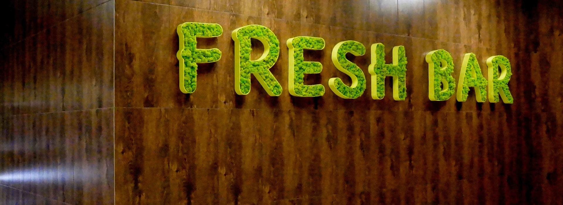 Лого за Fresh bar със скандинавски мъх FioraMOSS